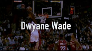 Attention to Detail: Dwyane Wade(, 2016-08-13T22:44:24.000Z)