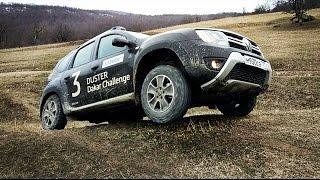 Что Может Дастер? Играем в Дакар с Renault Duster 2017(Внедорожные трюки и фишки на Рено Дастер на реальном бездорожье. Топим Duster в горных реках, валяем в оврагах..., 2016-12-17T19:08:30.000Z)