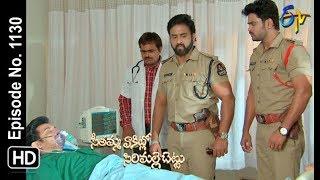 Seethamma Vakitlo Sirimalle Chettu   16th April 2019   Full Episode No 1130   ETV Telugu