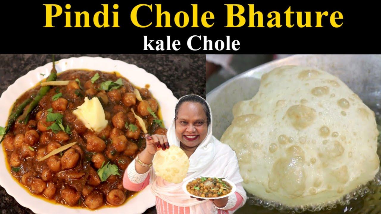 Pindi Chole Bhature | Chole Bhature Recipe | Chole Recipe | Fule Fule Bhature Recipe