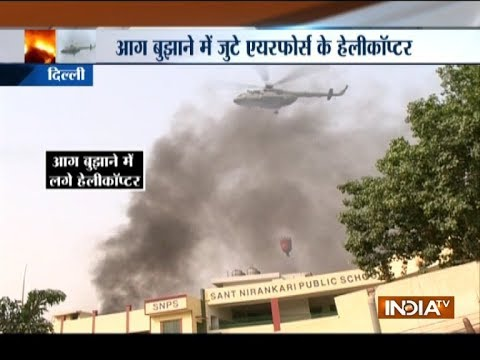 Delhi Malviya Nagar Fire: Air Force's MI 17 helicopter deployed for Bambi bucket operations