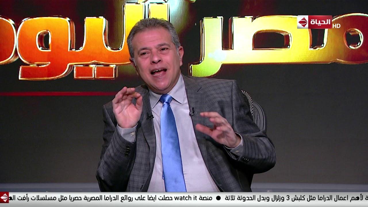 مصر اليوم - عكاشة: استهداف اليمن العربية كان بهدف استنزاف اقتصاد الممكلة العربية السعودية