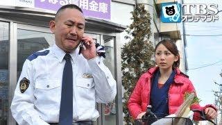 押上交番の寺田正一巡査長(林家正蔵)のところに、小学生の兄弟が落とし...