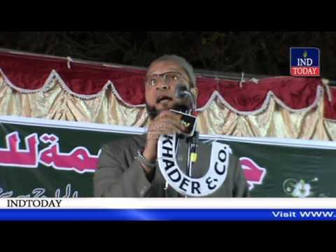 rahmatul lil alameen essay in urdu