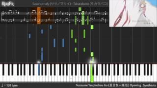 Natsume Yuujinchou Go Opening - Takarabako (Synthesia)