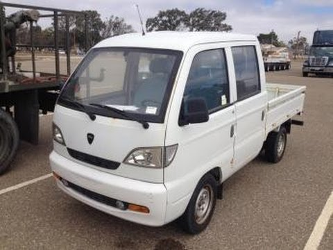 Suzuki Mini Utility Truck