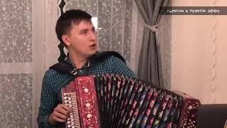 Александр Поляков, Иван Разумов, Лия Брагина, Вероника Курбанмамадова - Люба, русая коса.