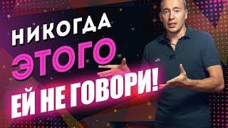 Почему нельзя говорить девушке комплименты(Подпишись сюда, чтобы стать мастером комплиментов: http://pandorabox.ru/vlublenie В этом видео мы расскажем тебе суровую..., 2014-11-15T07:31:48.000Z)