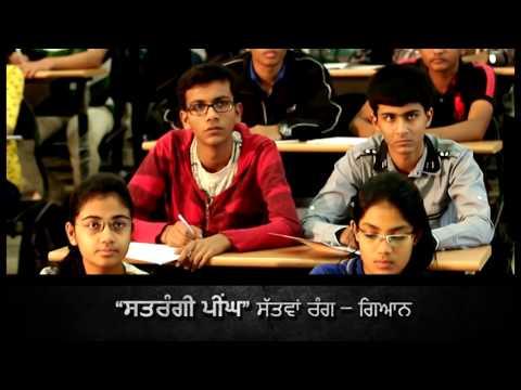 Punjabi: Historic speech of Shri Narendra Modi in your own language