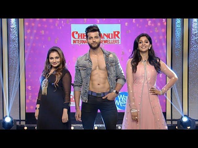 Onnum Onnum Moonu Season 2 I Ep 63 - With Nyla Usha and Rahul Rajasekharan I Mazhavil Manorama