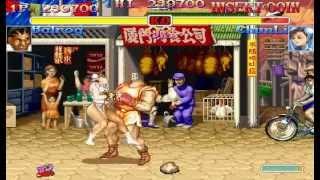 Hyper Street Fighter II Balrog_Hyper Fighting (TURBO) 1/2 thumbnail