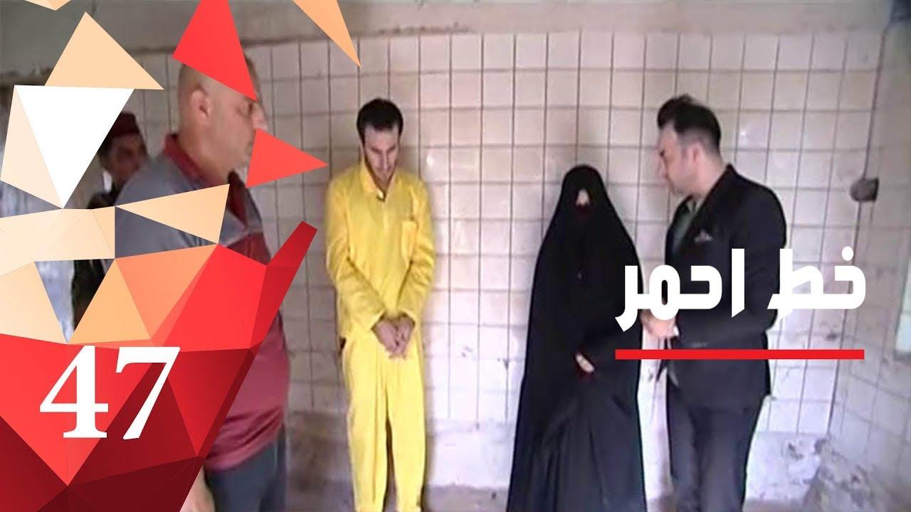 جريمة قتل في محافظة ديالى في منطقة خان بني سعد  - خط احمر ٢٠١٨ - الحلقة ٤٧