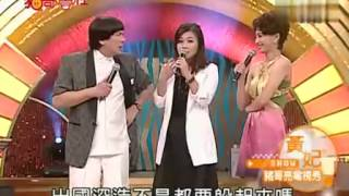 猪哥會社20090926-張宇.陳昇.黄品源&黄妃&王夢麟&遙遙