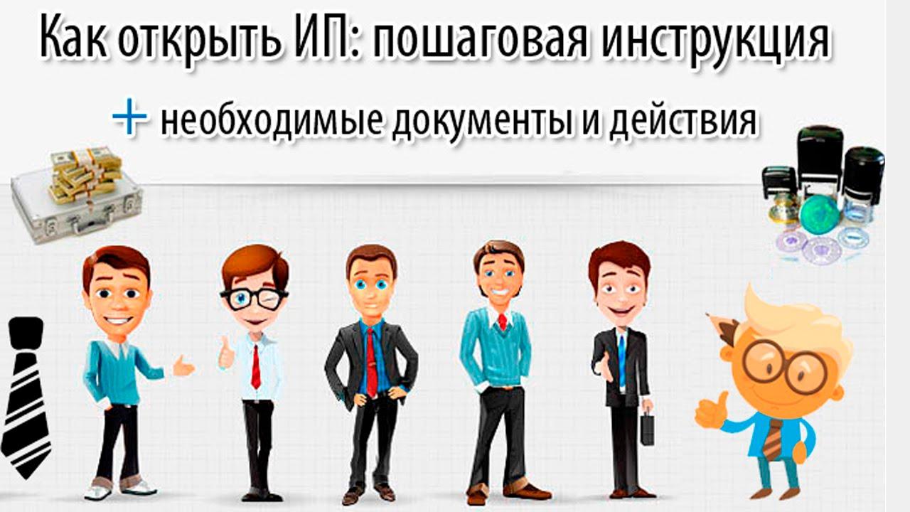 Регистрация ооо в спб самостоятельно 2019 бухгалтерия онлайн москва