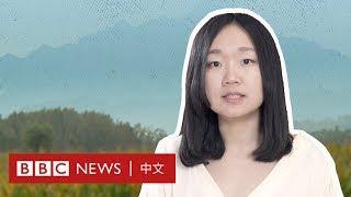 任曉媛:創建中國水污染地圖的「90後」女學者- BBC News 中文