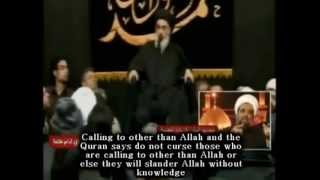 The Sect of Ayatollah Sayyid Sadiq AlShiraziA sect of slandering)