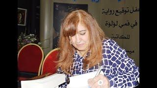 """الكاتبة الإماراتية ميسون صقر تحتفل برواية """" في فمي لؤلؤة """""""
