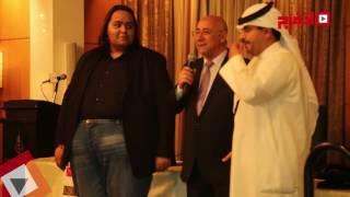 اتفرج | بهاء الدين محمد يكشف كلمات أغنية عمرو دياب أثناء تكريمه