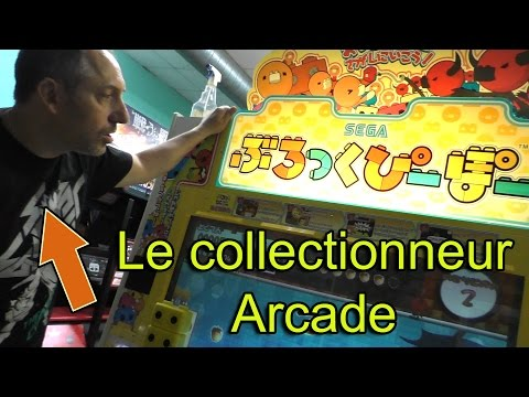 Collectionneur d'arcade - Geek Room.