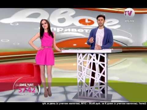 Двое с приветом РУ ТВ Анастасия Кислиснкая и Слава Никитин)