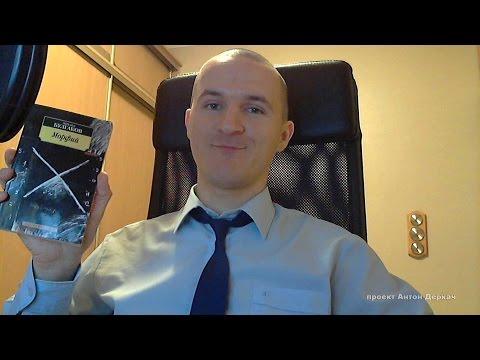 Россия 88 (2009) смотреть онлайн или скачать фильм через