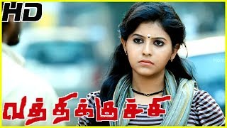 Vathikuchi full movie Video songs | Vathikuchi songs | Dileepan | Anjali songs | Ghibran best hits