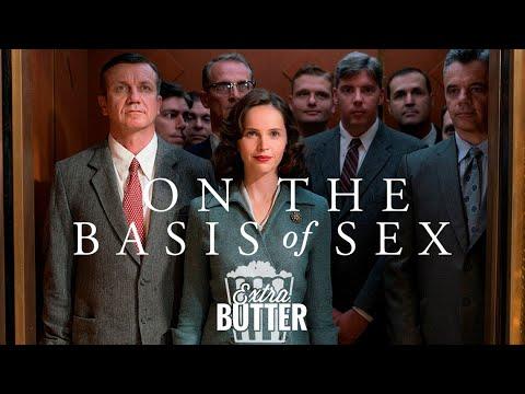 anil sex butter movie