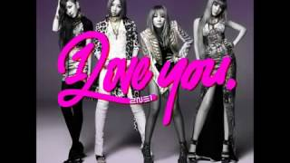 2NE1 - I LOVE YOU (Full Audio)