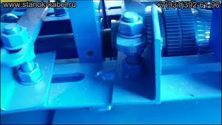 Обзор на станок для разделки кабеля R-090B