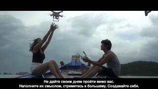 DJI Phantom 3 - Перспективы (русские субтитры)(, 2015-12-03T13:32:12.000Z)