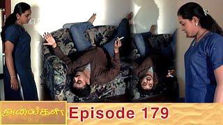 Alaigal Episode 179, 08/07/2020 | #VikatanPrimeTime
