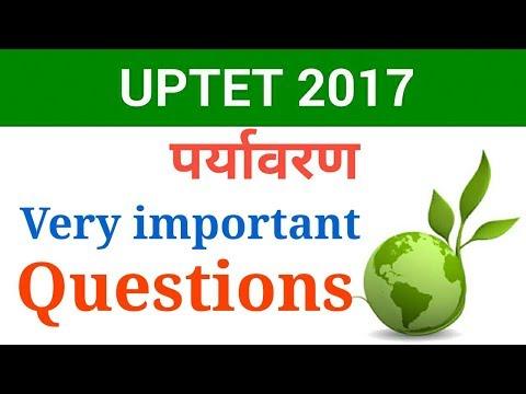 पर्यावरण | Environment questions | UPTET 2017 | Hindi