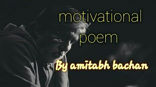 Amitabh Bachan Motivational Poem It Can Motivate You To Achieve Success