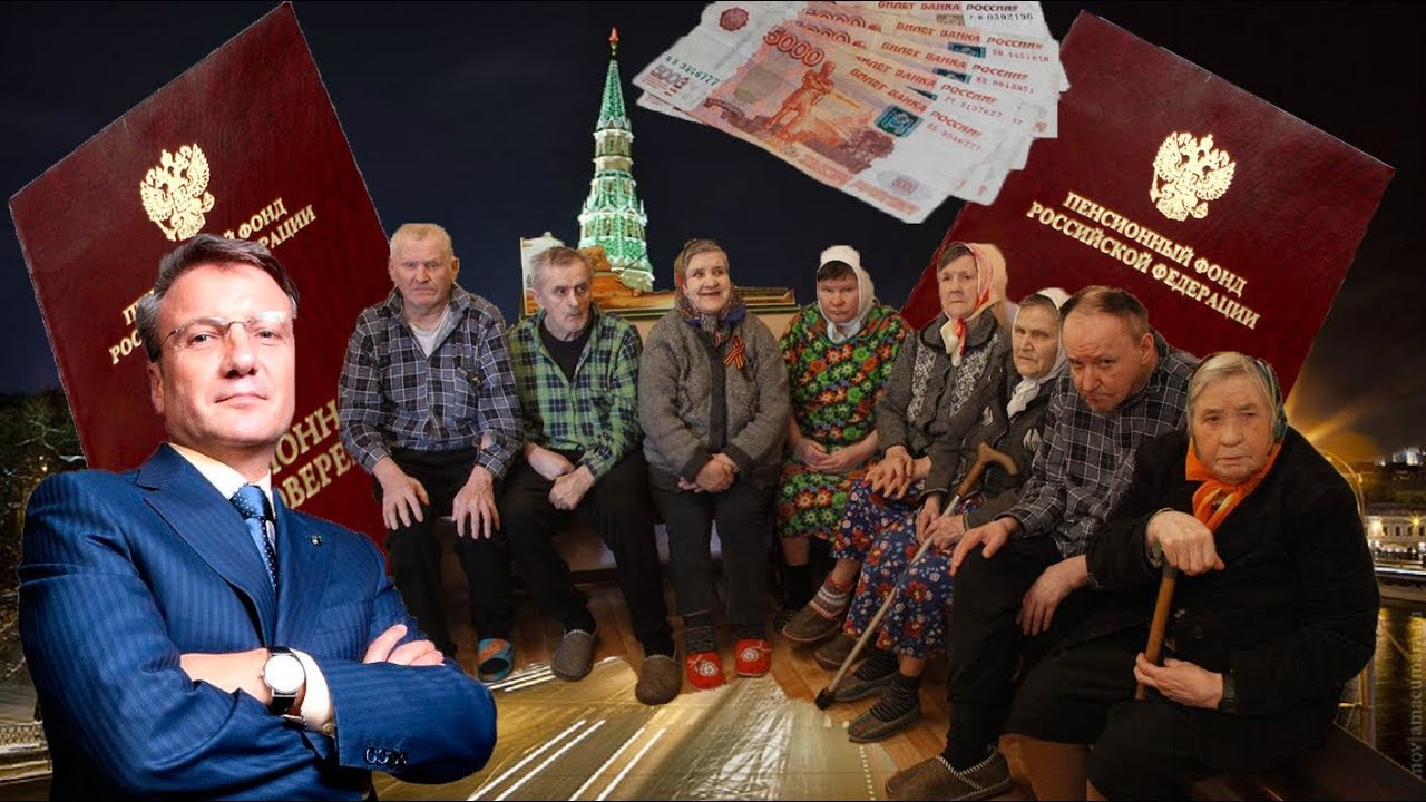 Пенсия для пенсионеров в доме престарелых уход за лежачими больными дзержинск