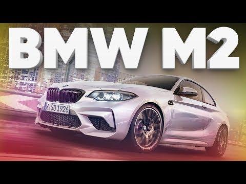 Маленький монстр /BMW M2 Competition Coupe 2019 с пакетом Performance / Большой тест драйв