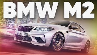 BMW M2 Competition Coupe 2019 // Большой тест драйв