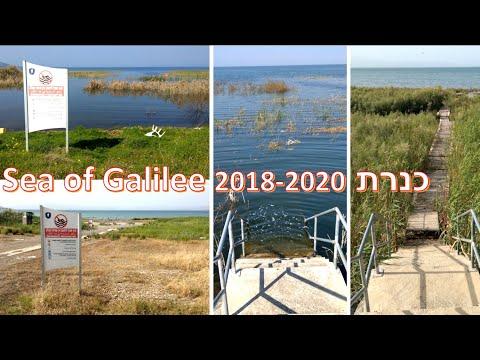 Sea Of Galilee Water Level Rise 2018-2020 העלייה הדרמטית של מפלס הכנרת