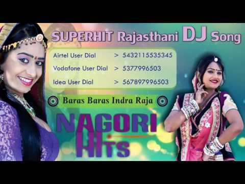 Baras Baras Inder Raja Callertune Code Song |...