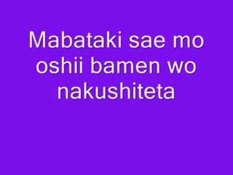 Kimi Monogatari Sing-a-Long
