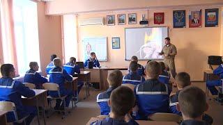 Открытый урок по пожарной безопасности в Туапсинском морском кадетском корпусе
