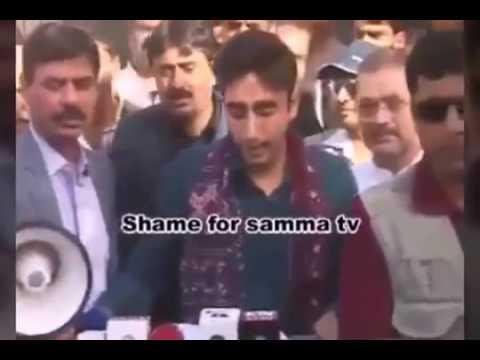 Funny Scene BILAWAL BHUTTO funny Thug Life  Samaa TV