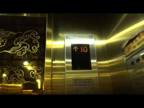 Shanghai Mitsubishi Traction Elevators at Cri Media Center Hotel in Beijing, China