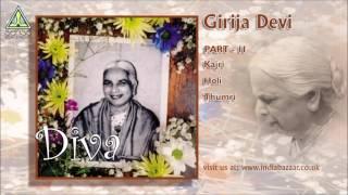 Girija Devi : Diva (Raag Maru Behag/Des Raag) Live at Saptak Festival