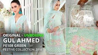 Gul Ahmed Eid Ul Azha Collection 2018 - Stitched Light Green FE108 - Pakistani Dresses 2018