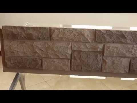 Www Decopanels De 3d Wandpaneele Kastelstein Wandverkleidungen