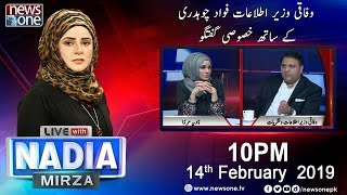 Live  with Nadia Mirza | 14-February-2019 | Fawad Chaudhry