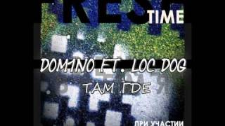 Dom1no Ft Loc Dog ТАМ ГДЕ