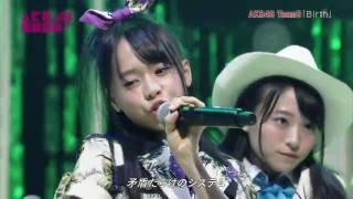 AKB48Show Team8 Birth