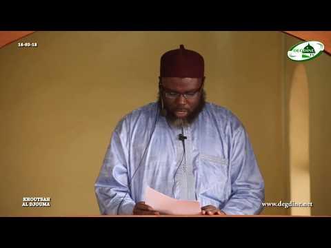 Khoutbah du 16-03-18 | La Magie : Dangers et Traitement | Imam Omar SALL H.A