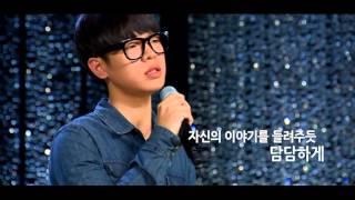 Jung Jin Woo   Because I love you (Yoo Jae Ha)